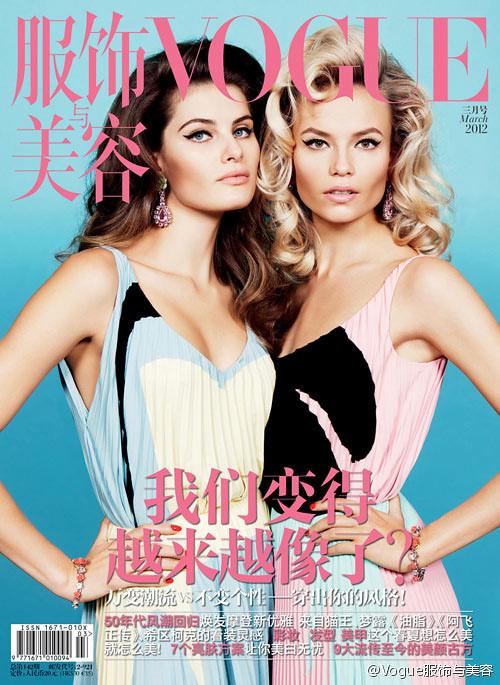 vogue-china-marzo-2012