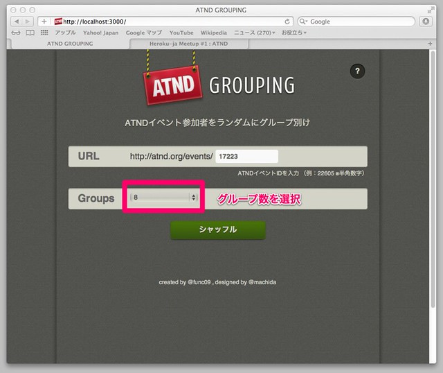 ATND GROUPING