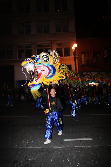 Dragon Head   Flickr - Photo Sharing!