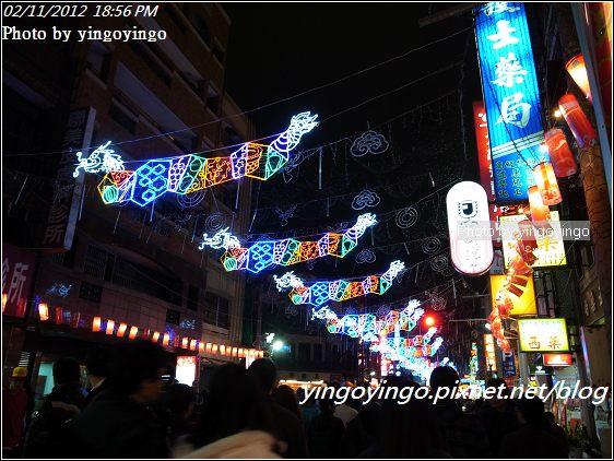 彰化鹿港_2012燈會20120211_R0059656