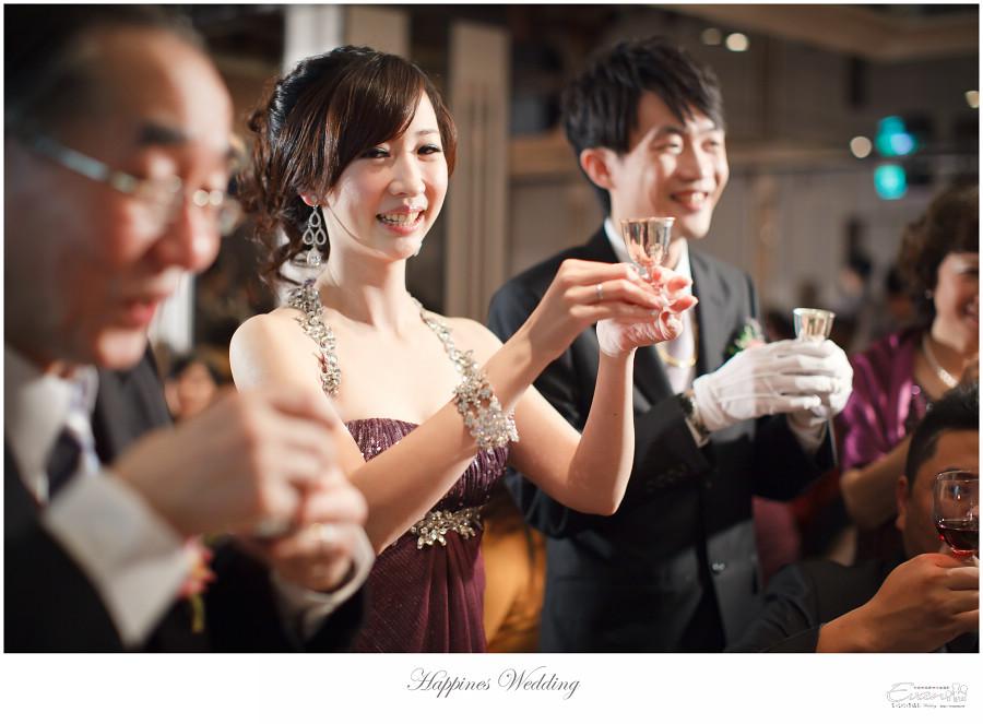 婚攝-EVAN CHU-小朱爸_00226