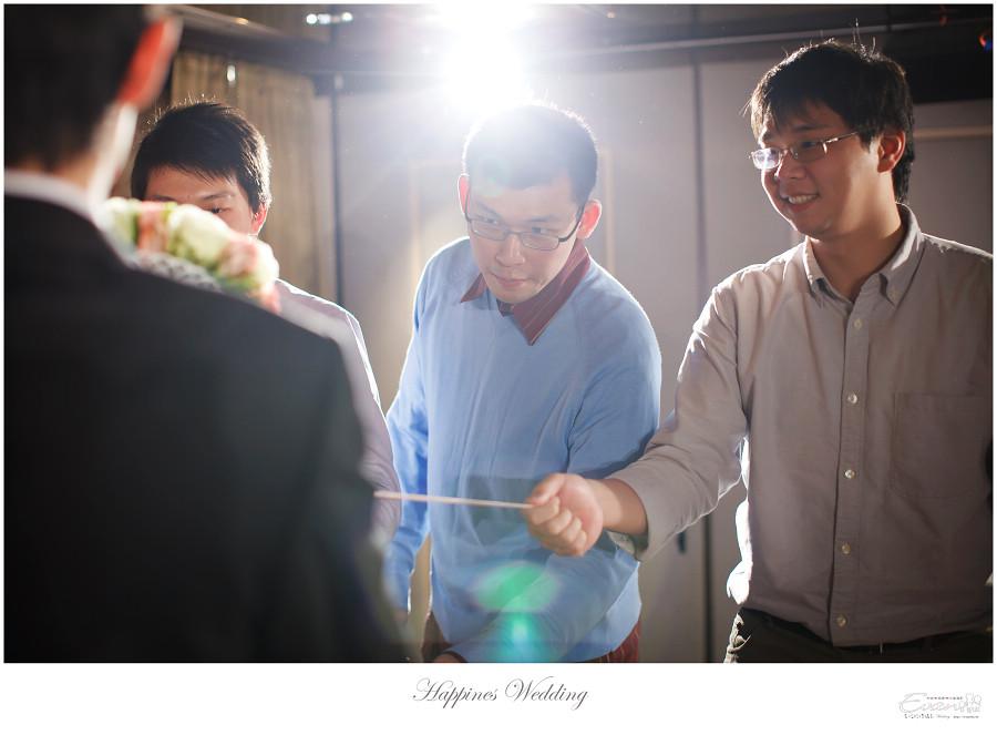 婚攝-EVAN CHU-小朱爸_00232