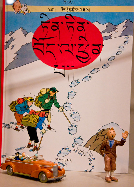 Hero, Villain, Yeti: Tibet in Comics at the Rubin Museum of Art