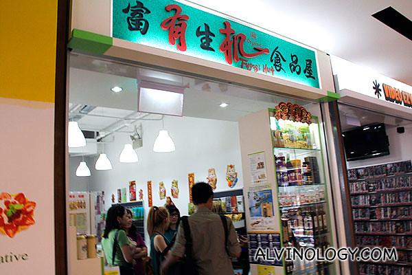 3rd stop: Fuyogi Hut