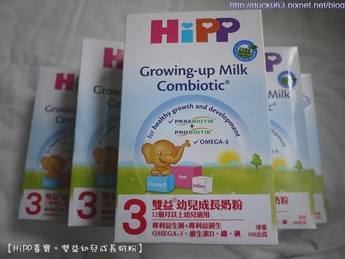 P1170436奶