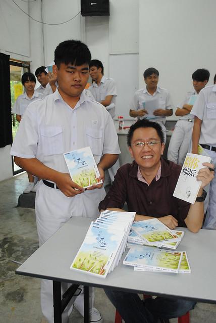 23/02/2012 柔佛笨珍培群独立中学 ~ 关爱自己的生命