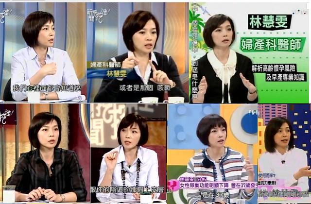 ∥生活∥台南婦產科之女醫生 @ °。Melody的育兒生活。° ღ :: 痞 …_插圖