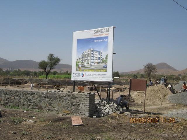 Site of Sanjeevani Developers' Sangam at Sus Pune