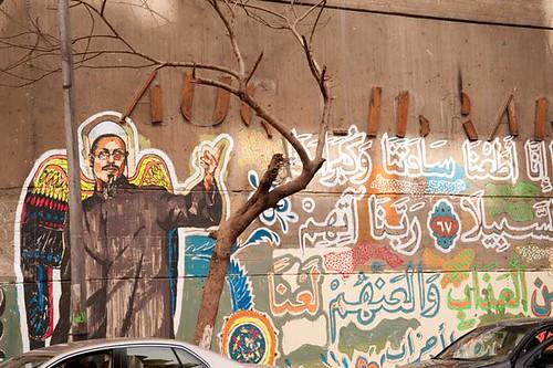 Current Affairs, Tahrir graffiti, 12MAR2012