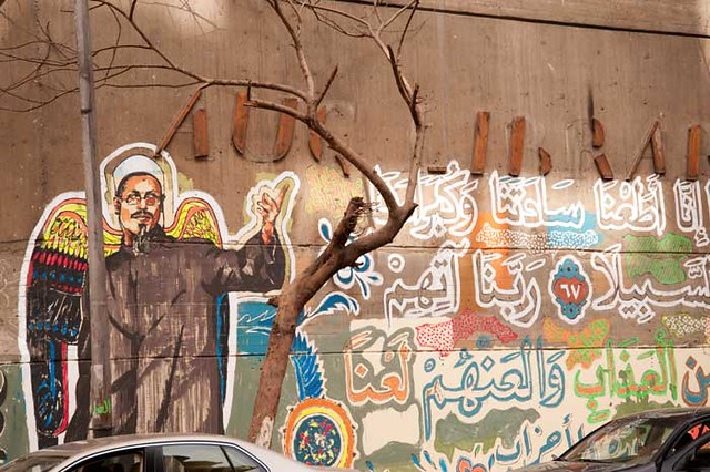 Current Affairs, Tahrir graffiti, 12MAR2012