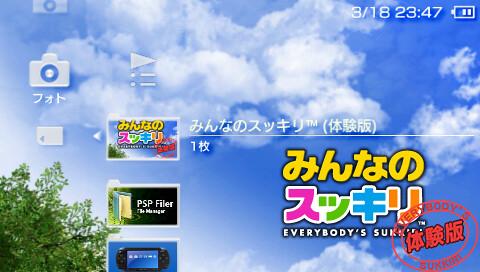 screenshot_folder