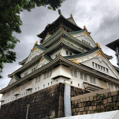 Castillo de Osaka #osaka #japan #japon