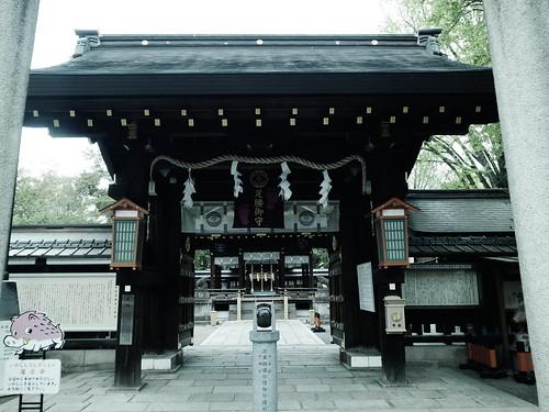 Goou Jinja Shinto Shrine