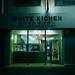 ホワイトキッチン by akira asakura