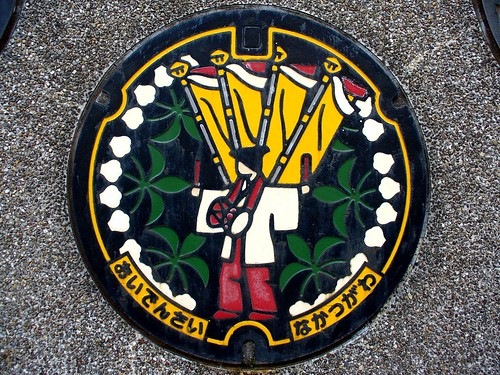 Nakatsugawa Gifu manhole cover (岐阜県中津川市のマンホール)