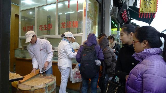 Hangzhou: Explore Qing He Fang Cultural Street