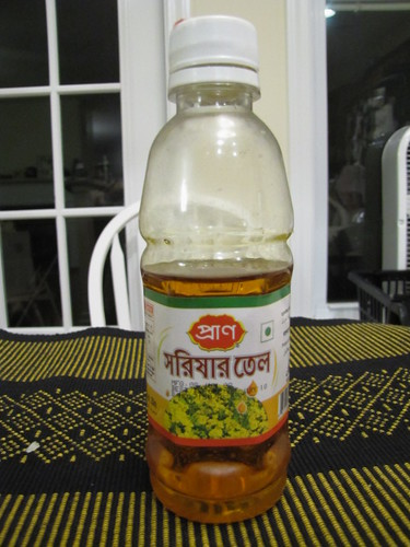 raw bengali meaning