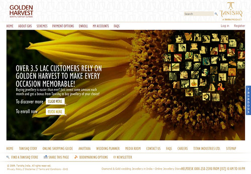 tanishq gold harvest scheme welcome screen two
