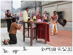 古崗仰雙巖恩主公遶境(2012)-08.jpg