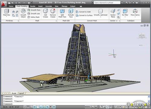 Los 10 programas de cad mas usados en el campo de la for Programa para dibujar en 3d