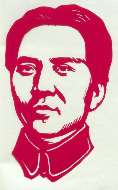 Mao Tse-tung Paper Cutting 3]
