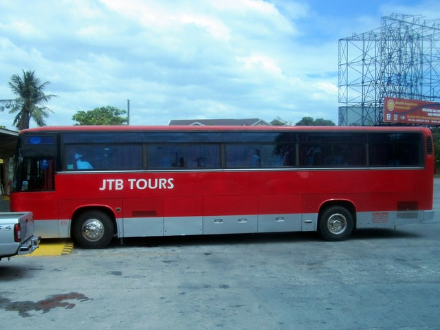 Jtb Tours And Travel Incorporated