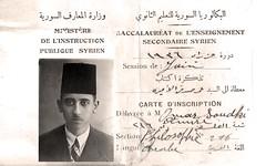 أثناء تقديمه الشهاده الثانويه - 1936