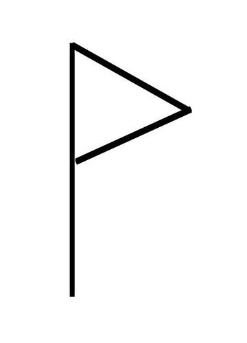 Wunjo 8ème rune ancien Futhark by angelarune
