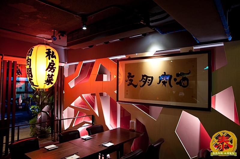 2012-03-10酒肉朋友居酒屋  (2)