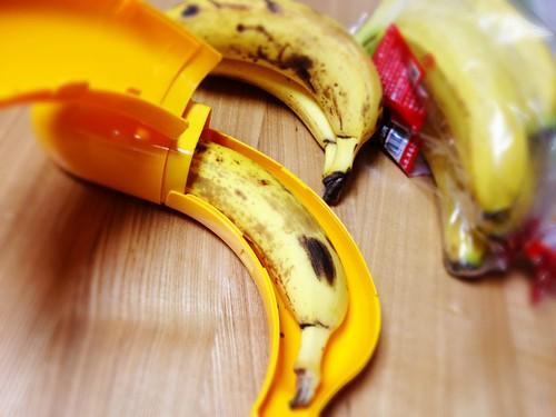 バナナケースとバナナ
