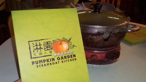 馬來西亞吃淋園粥火鍋1