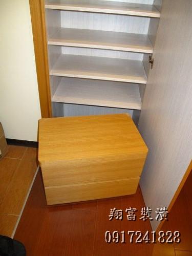 3.2 鞋櫃隔間櫃