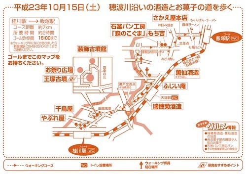 map20111015
