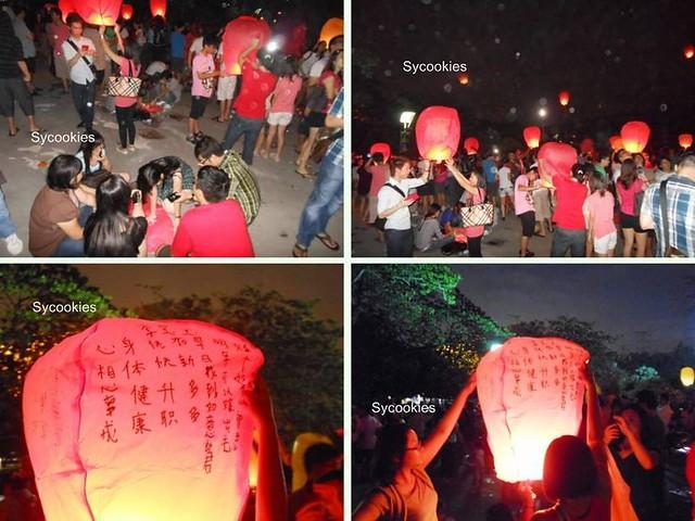 12.lanterns