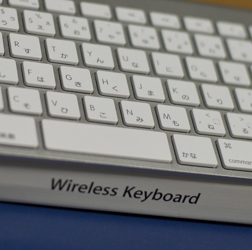 Apple Wireless Keyboard by cinz