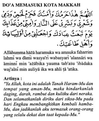 doa,masuk kota mekkah