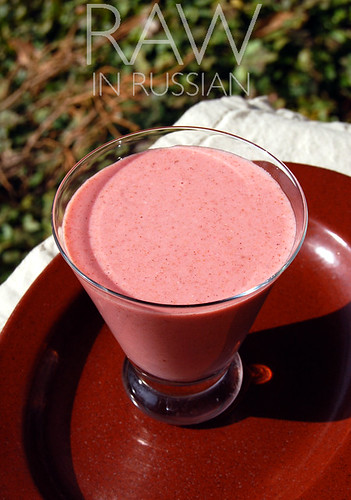 Strawberry carob shake