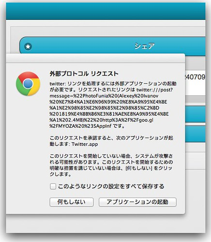Google Chrome-2