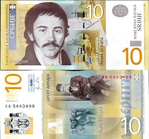 10 Dinárov Srbsko 2011