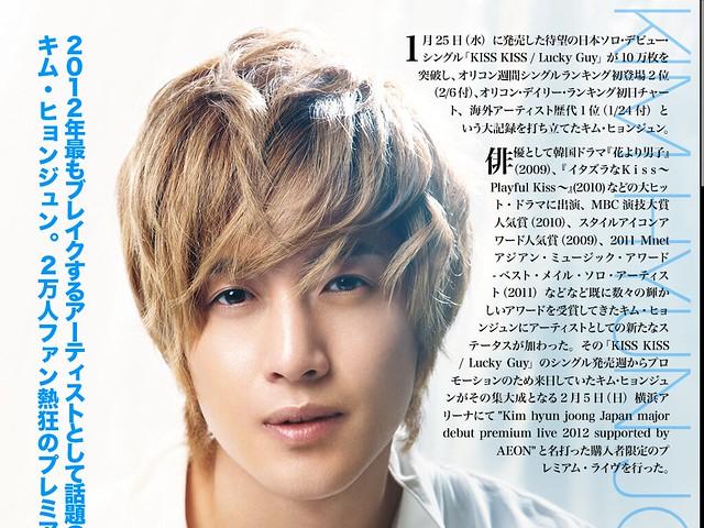 Kim Hyung Joong Ichioshi Yogaku MagApp Vol.1 [120215]