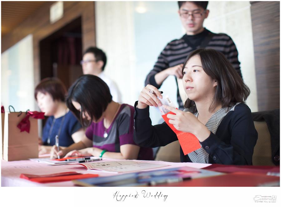 裕偉&志薇 婚禮紀錄_00020