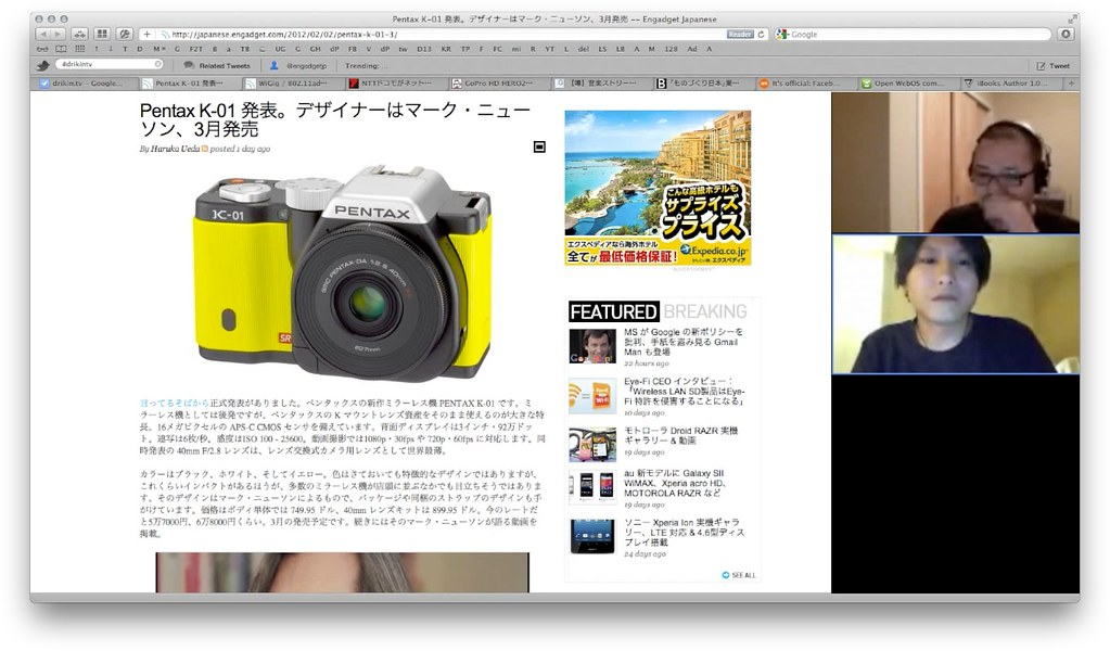 Screen Shot 2012-02-19 at 5.04.39 PM