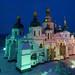 Софийский собор, Киев by RussianSparrow