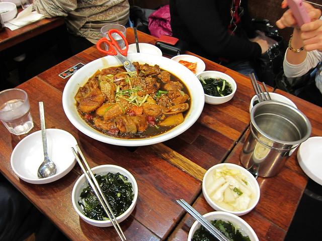 Andong Stewed Chicken