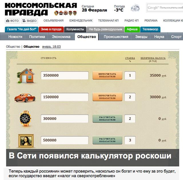 Снимок экрана 2012-02-28 в 11.30.26