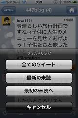 20120229005332