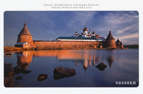 Cultural and Historic Ensemble of the Solovetsky Islands