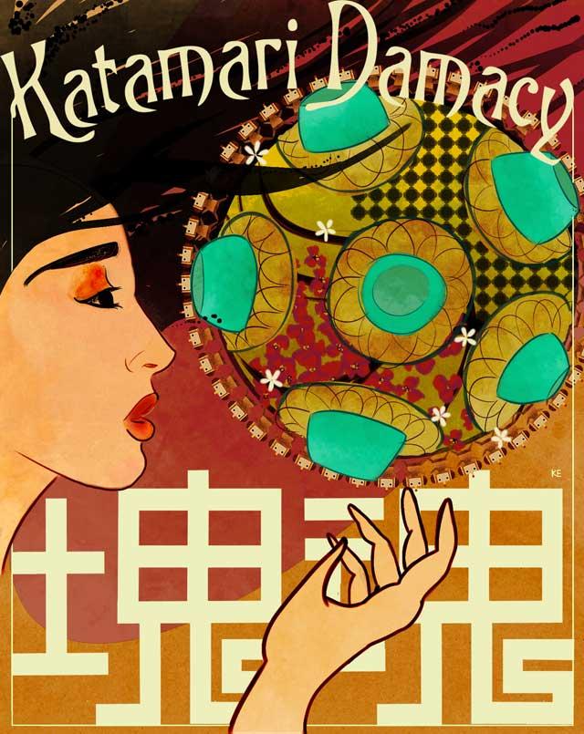 Katamari - obra de Kate Elizabeth