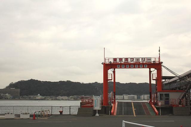 20120311_伊予ヶ岳_0009