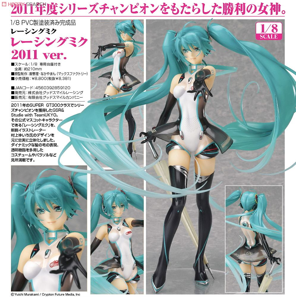Racing Miku 2011 version - 01